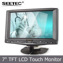 7 inch lcd car monitor with 4 wire resistive touch hdmi vga input usb interface stand bracket mounting process