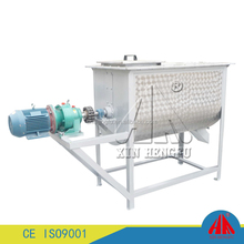 meat emulsifier food industrial horizontal ribbon mixer/blender