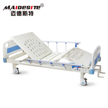 M16 cheap adjustable hospital medical beds hebei