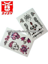 2013 Newest Custom Temporary Tattoos (ZY3-4035)