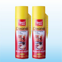 620ml car auto foam wash