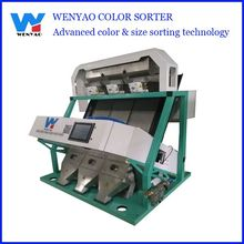 intelligent CCD 3 chutes pulses optical color sorter machine