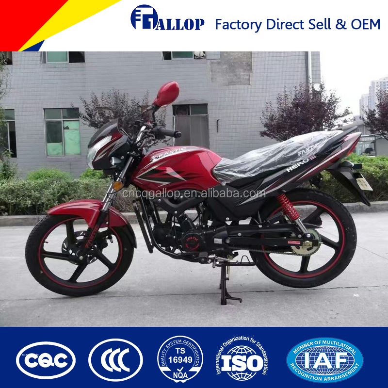 2016 new 125cc motorcycle ( Hero-III)