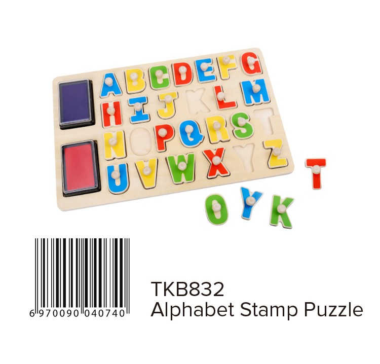 Intelligent educational ABC stamps custom 3d puzzle diy toy wooden jigsaw puzzle