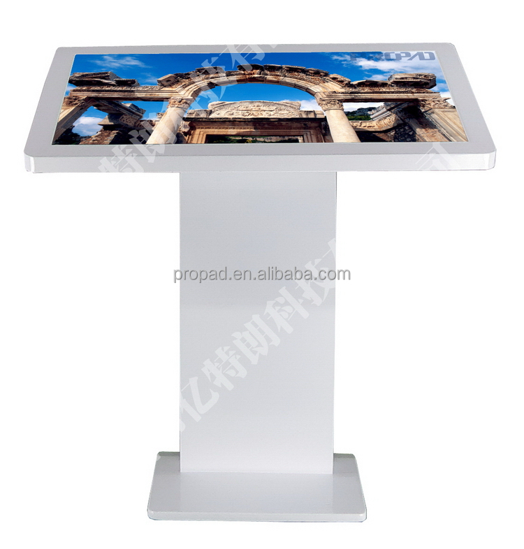 CPU I3 station fashionable lcd touch kiosk