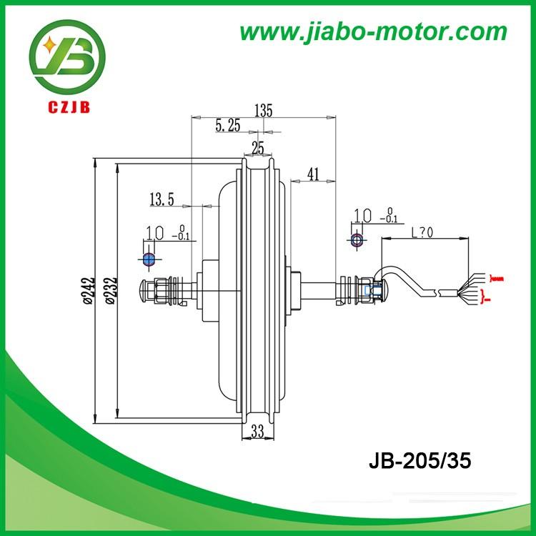 205-35 ebike motor