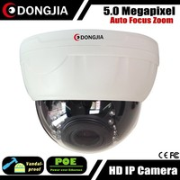 DONGJIA DJ-IPC-HD8617TDZ-POE 2.8-12mm auto focus zoom poe indoor motorized lens dome camera 5mp