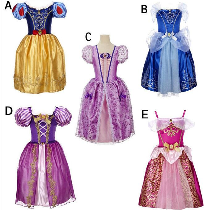 Princess Belle Beauty Fancy Dress Up Outfit walson