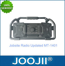 Portable fm jobsite radio, waterproof digital radio