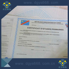 Anti-counterfeit watermark paper UV security fiber certificate