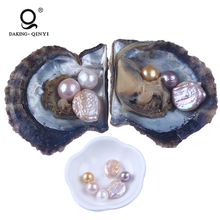 Round shape 6mm 8mm fresh water pearl oyster