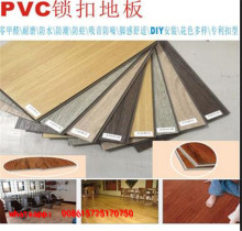 5mm, 0.3mm Eco-friendly LVT Pisos De Vinilo pvc Waterproof Vinyl Tile Floor