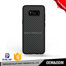 PC+TPU back case for Galaxy S8 S8 plus with or without leather