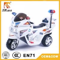 kids electric motorcycle kids mini electric motorcycle kids 24v electric motorcycle