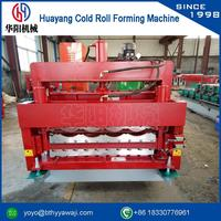 Best price galvanize sheet making machine &steel sheet roll forming machine