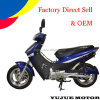 New style cub motor bike/children motorbike/motorcycle engine 110cc