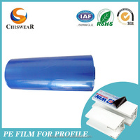 free blue films videos blue protection film China blue adhesive film