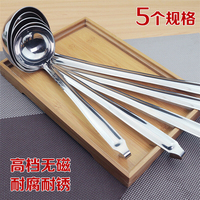 food grade 5 size different types of Stainless Steel soup ladle