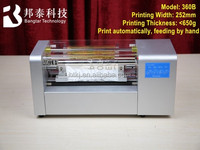 2016 hot sale wedding invitation card printing machine