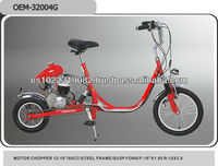 16 inch 80cc gas motorized bicycle