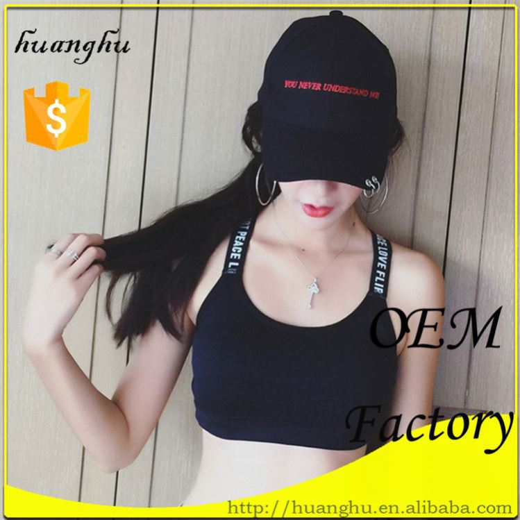 Fashionable classic chinese imports wholesale gym yoga bra tank top dry fit oem