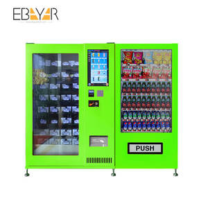Hot Sale Automatic Self_help Chilled Wine Dispenser Vending Machine Manufaturer
