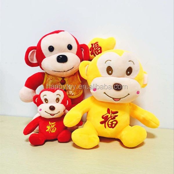 HI CE new design animal plush monkey,China wholesale stuffed monkey toy,cheap plush stuffed cute names monkey
