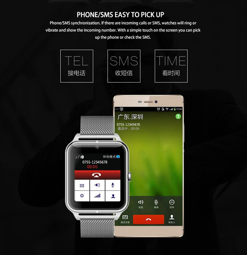 1.54 Inch IPS Capacitive Touch Scren Pedometer Bluetooth Smart Watch Z50
