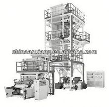 Film Blown Machine ldpe hdpe automatic blowing moulding quality medicine bottle making machine