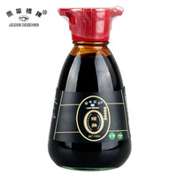 Chinese Traditional naturally brewed light soy sauce table bottle 150ml