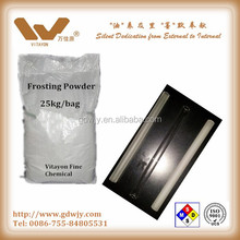 Boron Quartz Glass Frosting Powder for various of boron, quartz glass tube