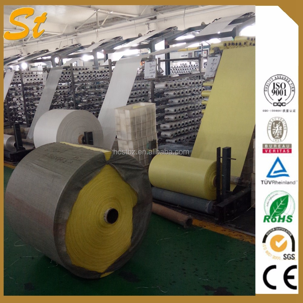 China factory provide the pp woven sack
