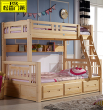 Simple Designs Pine Wood Bunk Bed With Staircase