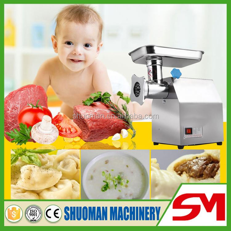 High-efficiency and energy-saving meat mincing machine