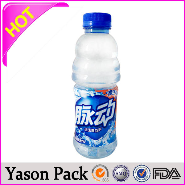 Yason adhesive tire label quality products adhesive labels quality adhesive label
