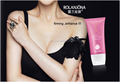 Rolanjona Boobs Boost Breast Enlargement Firming Bigger Must Up Cream A CuptoD