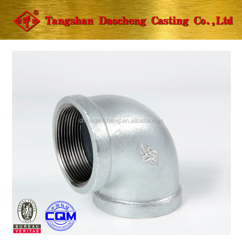 GI BS Thread and NPT thread 90 Elbow Malleable Iron Pipe Fittings