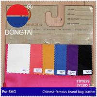 Leader enterprises artificial artificial leather for car seat cover Free samples
