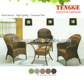 Cheap Used Rattan Wicker Furniture Buy Cheap