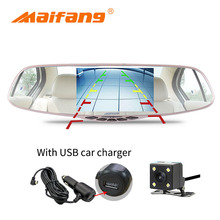 NT96655 Chipset DVR Car Camera Video Recorder HD Dual Lens Rear Mirror Dash Cam Car Driving Data Recorder Cycle Recording