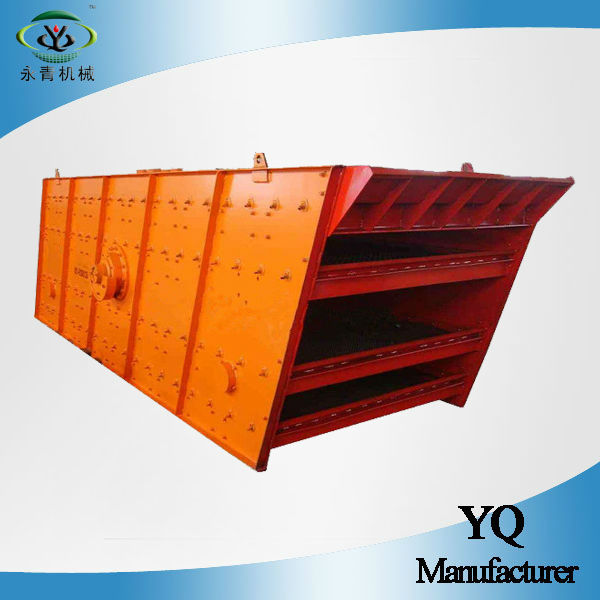 YQA large capacity hot xxsx vibrating and vibratory screen for raw coal material