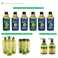 New product natural organic tea seed oil daily shampoo