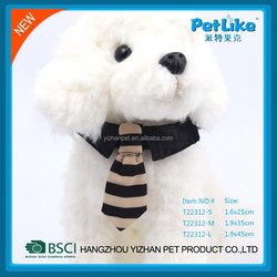 2016 private brand pet supplies for small dog