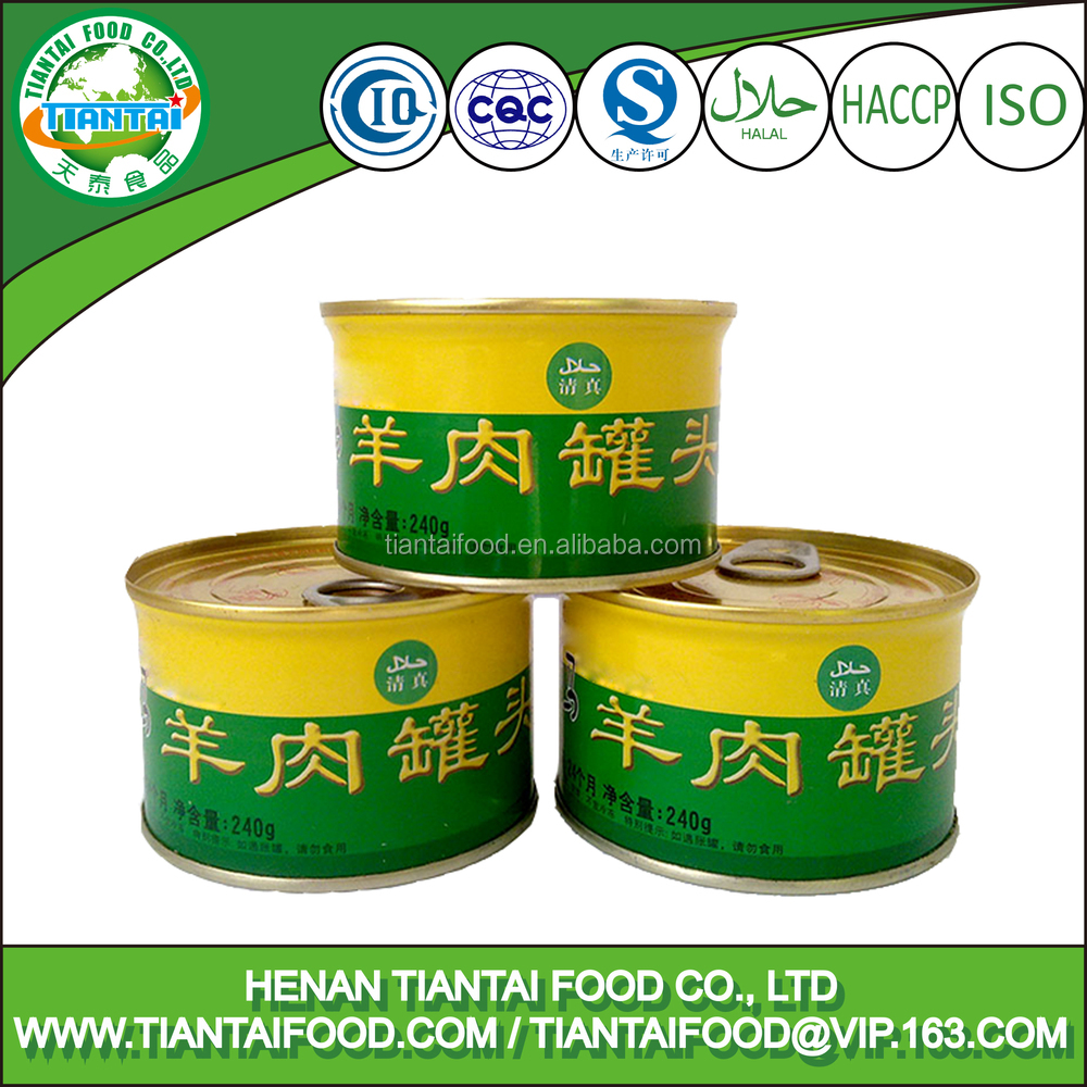 mre lamb meat canned lamb meat