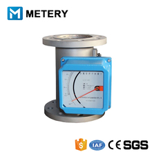 Digital heavy fuel oil flow totalizer meter