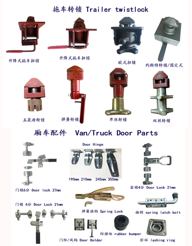 ISO Shipping Container Door Lock Set
