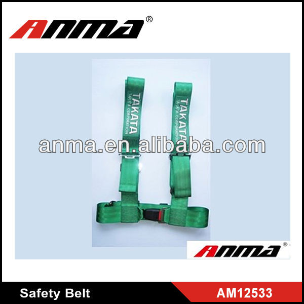 Emergency locking retractor safety seat belt