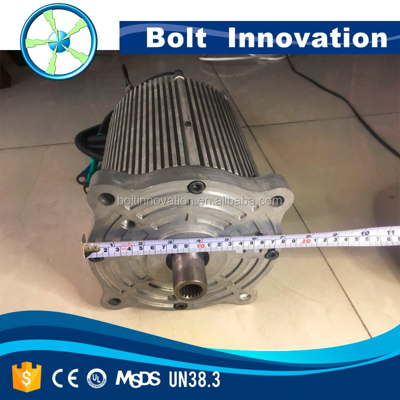 Bolt Innovation 3KW to 100KW permanent magnet generator motor kit electric for car