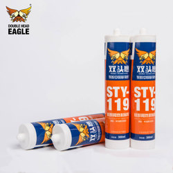 High Quality One Component Neutral Heat Resistant Silicone Sealant