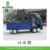 New Energy Small Electric Pickup Truck 48V DC motor Made In China